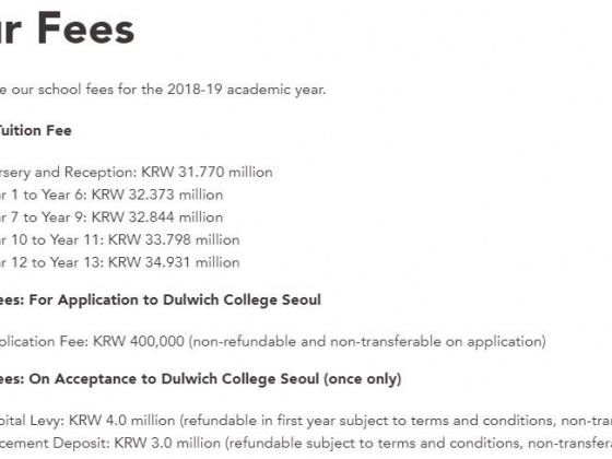 Dulwich College Seoul Tuition & Fees